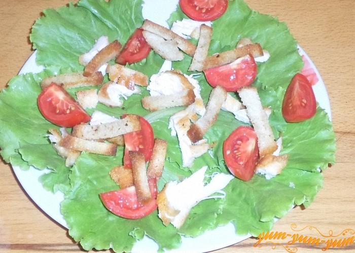 Положить сверху салата обжаренные сухарики и хорошо посыпать пармезаном