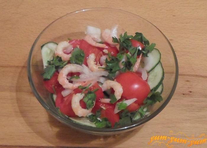 Салат с огурцами, помидорами и креветками подаем к столу