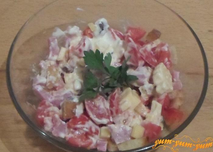 Салат с ветчиной, помидорами, сыром и сухариками подаем к столу