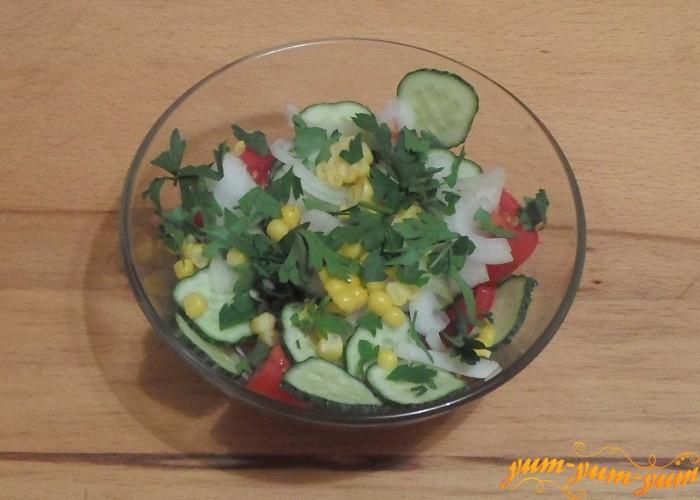 Свежую зелень петрушки нарезать и посыпать салат