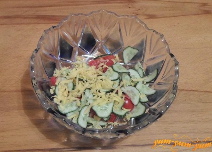 Сыр для салата лучше всего натереть на терке