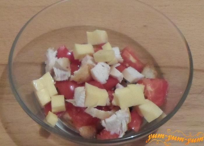 Твердый сыр нарезать мелкими кубиками