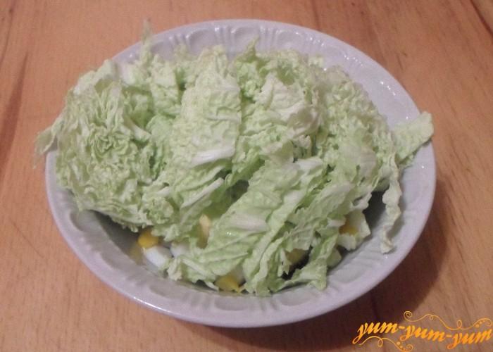 Пекинскую капусту для салата нарезать произвольно