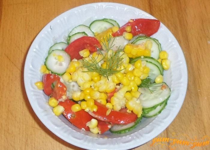 Салат из свежей кукурузы подаем к столу