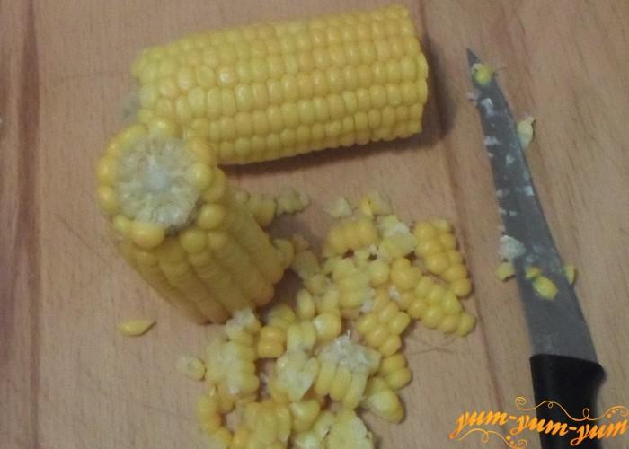 Сварить кукурузу и срезать ножом зерна