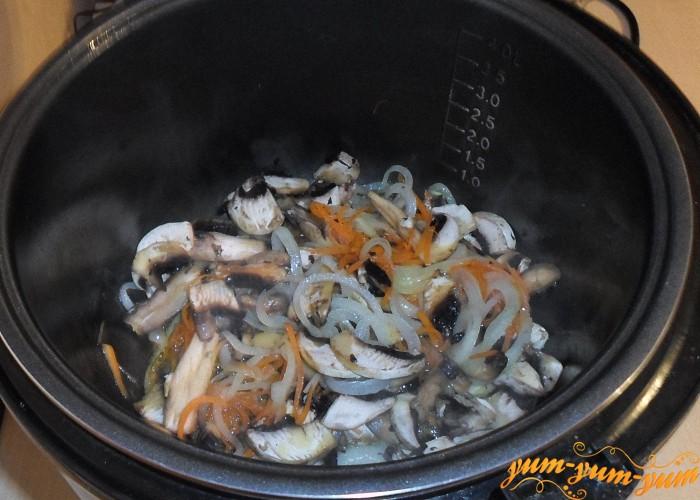 Добавить к моркови и луку грибы