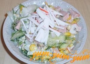 Как приготовить салат с кукурузой, колбасой и крабовыми палочками