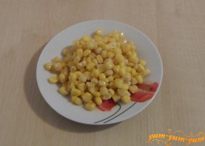 Консервированные кукурузные зерна добавить в салат