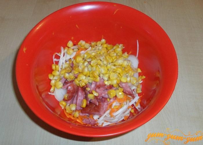 Кукурузные зерна добавить в салат