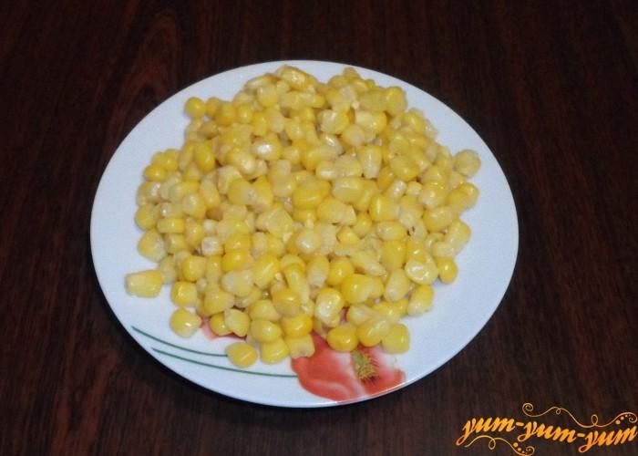 Кукурузные зерна процедить от рассола