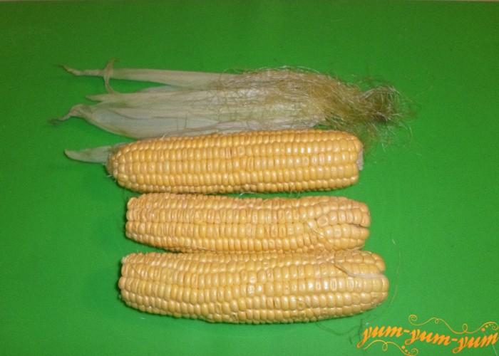 Кукурузу очистить от листьев и волосков