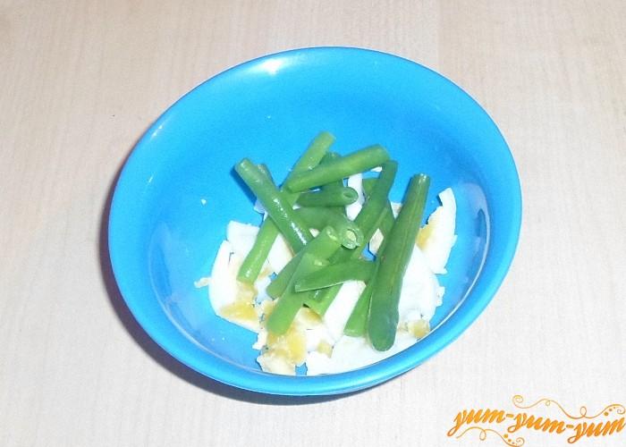 Остывшую фасоль добавить к яйцам