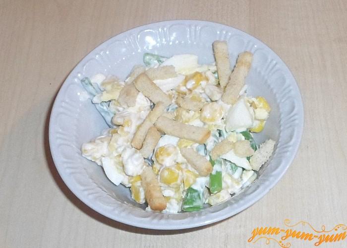 Посыпать салат с фасолью и кукурузой сухариками и подать к столу