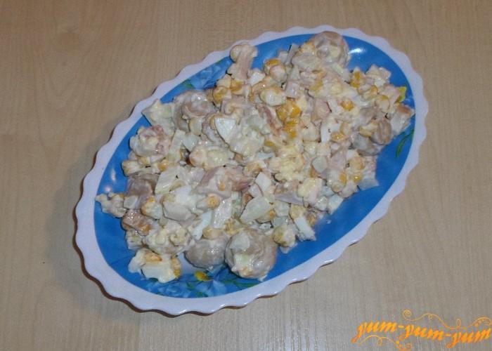 Салат из кукурузы и шампиньонов подаем к столу