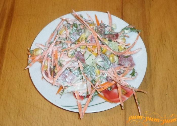 Салат с корейской морковью, кукурузой и колбасой подаем к столу