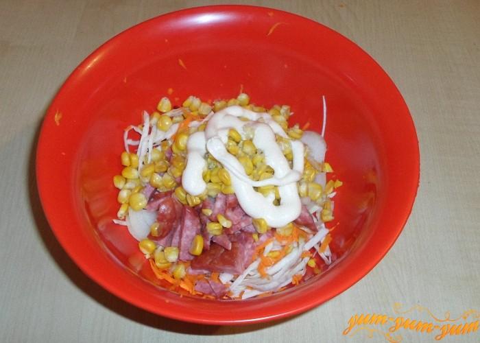 Салат с кукурузой и копченой колбасой заправить майонезом