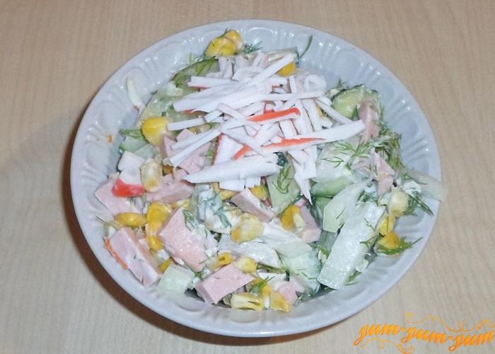 Салат с кукурузой, колбасой и крабовыми палочками подать к столу