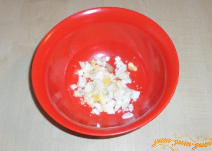 Яйцо сварить до готовности и нарезать мелкими кубиками