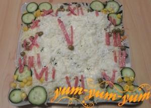 Как приготовить салат новогодние часы