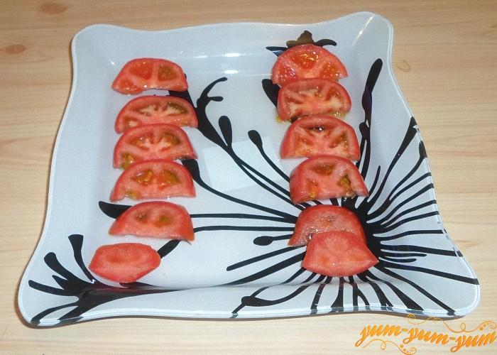 Разложить дольки помидоров по обеим сторонам тарелки