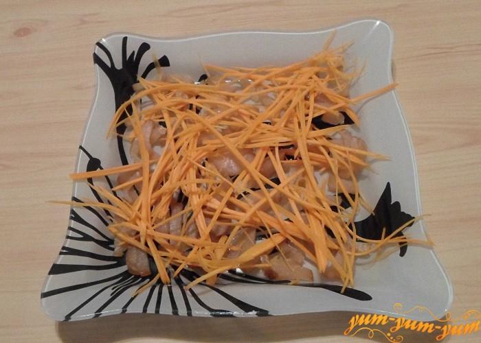 Сверху грудки тонким слоем выкладываем морковь