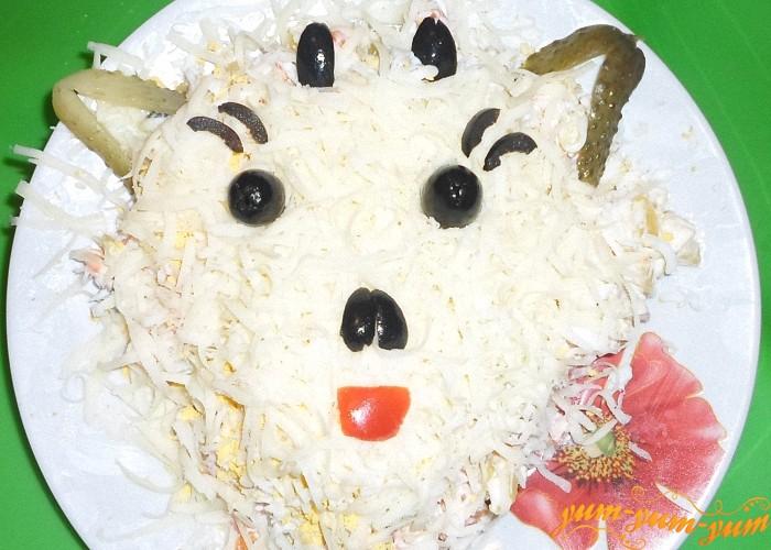 Новогодний салат коза готов