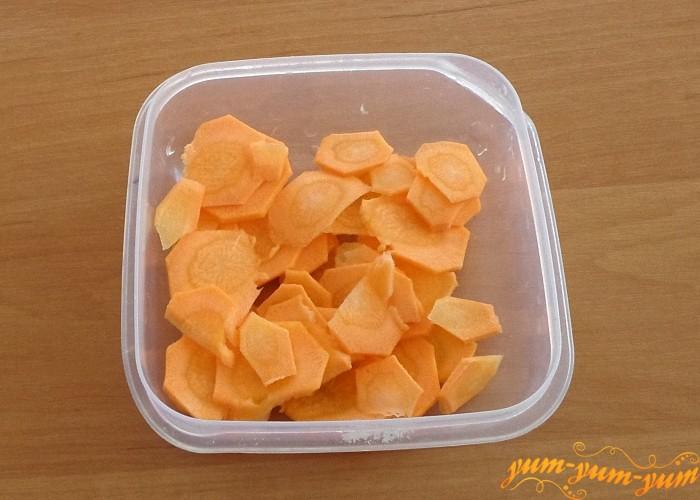 Морковь почистить и нарезать тонкими колечками