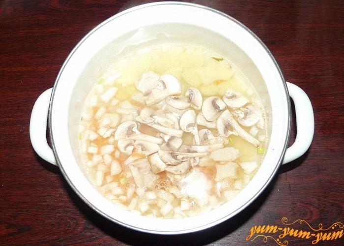 Добавить в суп шампиньоны