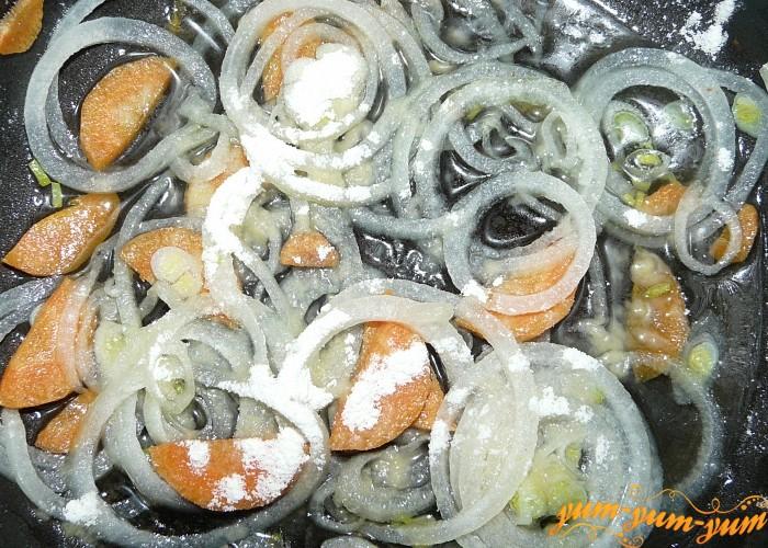 Обжарить лук с морковью несколько минут с мукой
