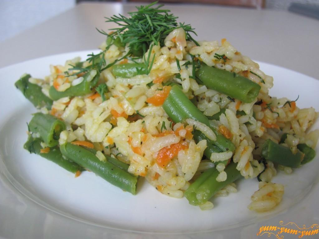 стручковая фасоль рисом рецепт фото